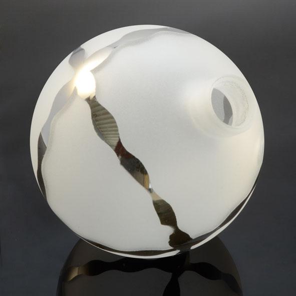 lampenschirm glas kugel g4 ersatz deckenlampen deckenleuchten ersatzkugel schirm ebay. Black Bedroom Furniture Sets. Home Design Ideas