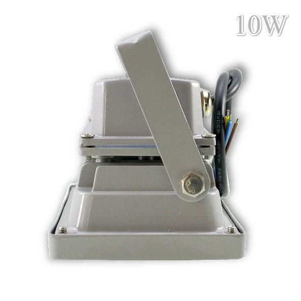 led fluter 10w 12w 20w 30w 50w aussenlampe aussenleuchte scheinwerfer wandlampe ebay. Black Bedroom Furniture Sets. Home Design Ideas